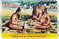 Ramdas-kalyan.jpg