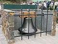 Rattlesnake Fire Memorial (3740480082).jpg
