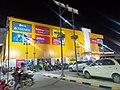 Reliance Mall Nizamabad.jpg