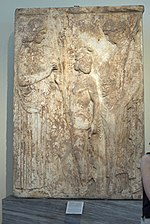 Relief from Eleusis large marble 440-430 BC, NAMA 126 102657.jpg