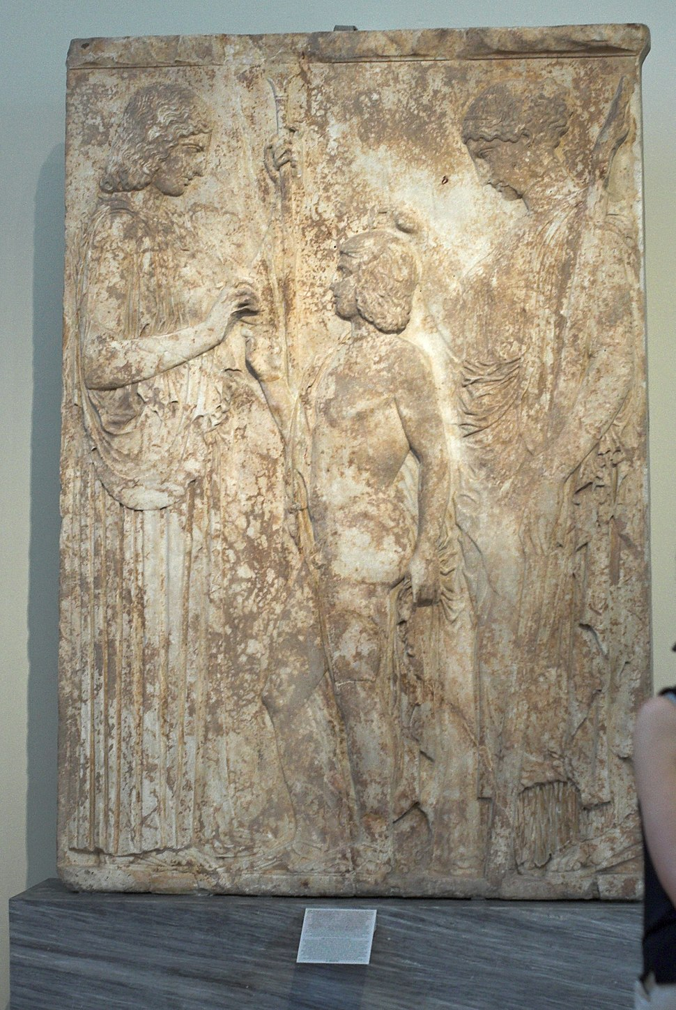 Relief from Eleusis large marble 440-430 BC, NAMA 126 102657