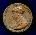 Renaissance Electrotype Medal of Bertoldo di Giovanni.jpg