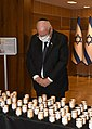 Reuven Rivlin at the «Everybody Has a Name» ceremony at the Yad Vashem, April 2021 (GPOMN1 8746).jpg