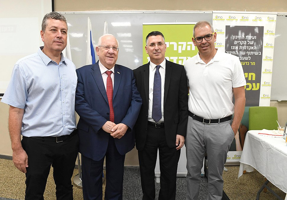 Reuven Rivlin at the Education Now conference, August 2017 (7870)
