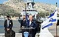 Reuven Rivlin state visit to Greece, January 2018 (4101).jpg