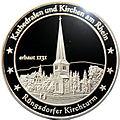 Rheintaler-rüngsdorfer-kirchturm 35x35.jpg