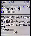 Roaming 02.jpg