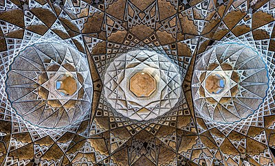 Roof of the qom grand bazaar.jpg