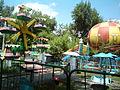 Rubcovsk-Park6.jpg