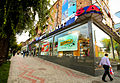 SAS Supermarket - exterior - 3.jpg