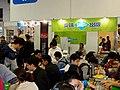 SPP Board Game booth, Taipei Game Show 20170123.jpg