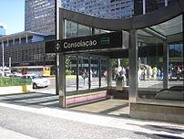 Português: Exterior da estação Consolação do metrô de São Paulo.