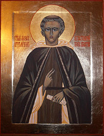 Saint Arthur of Glastonbury (icon).JPG