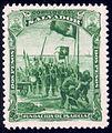Salvador 1893 Sc86.jpg
