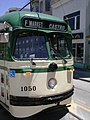 San Francisco trolly cars - panoramio - UncleVinny (1).jpg