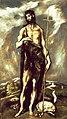 San Juan Bautista, de El Greco (Museo de Bellas Artes de Valencia).jpg