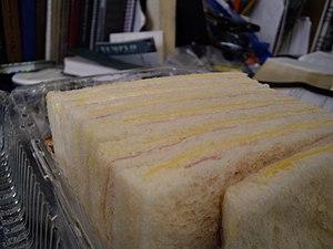Sandwiches de miga - Image: Sandwich de Miga