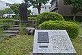 Santetsu Bunko Memorial Park 2021-08 ac (2).jpg