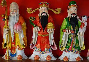 Sanxing (deities) - Image: Sanxing at Chinese temple in Bangkok