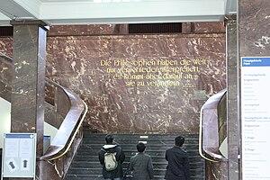 Entrance of the main building, en:Humboldt Uni...