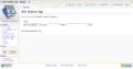 Screenshot Bot status log Βικιβιβλία.png