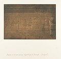 Sculptures sur la façade postérieure du grande Temple de Dendérah (Tentyris) MET DP131857.jpg