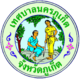 Seal of Phuket.png