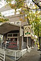Seattle - Essential Bakery Cafe 01.jpg
