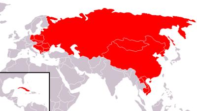Страны социалистического лагеря список