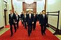 Secretary Kerry Walks Through Beijing's Great Hall of the People (12517037125).jpg