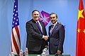 Secretary Michael R. Pompeo shakes hands with Chinese Foreign Minister Wang Yi (42918097385).jpg