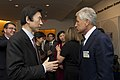 Secretary of Defense Chuck Hagel speaks with Republic of Korea Minister of Foreign Affairs Yun Byung-se.jpg