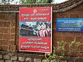 SeethaDevi Lava Kusha Temple Irulam, wayanad 9902.JPG