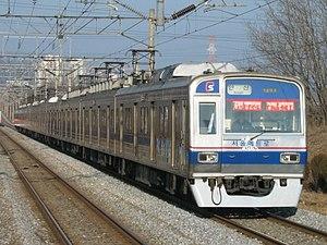 Seoul Subway Line 4 - Seoul Metro 4000 series
