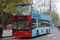 Shanghai Bus 911 - Jin Ling - JLY6120SBK - ZhongHua Road (14311217287).jpg