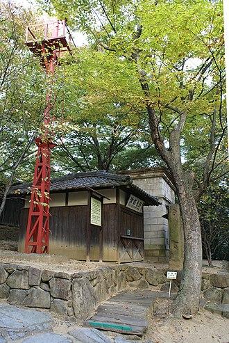Takamatsu, Kagawa - Shikoku Mura
