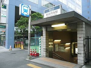 Shin-koenji Station - Entrance No. 1, October 2011