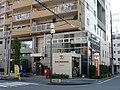 Shin-Sayama Ekimae Post office.jpg