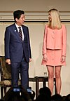 Shinzō Abe and Ivanka Trump (4).jpg
