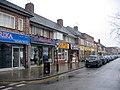 Shirley Shops - geograph.org.uk - 85922.jpg