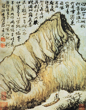 Shitao - Reminiscences of Qin-Huai by Shih T'ao, Cleveland Museum of Art
