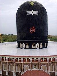 Shivling, Ralaj,Khambhat, Gujarat.jpg
