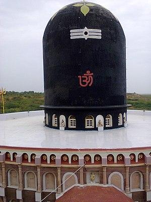 Khambhat - Shivling, Ralaj, Khambhat