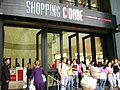 Shoppingcidade.JPG