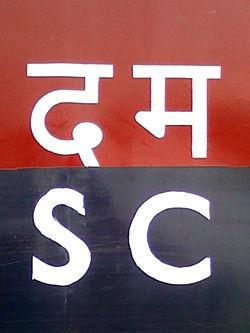 south central railway zone wikipedia
