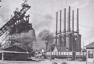 Anshan - An Gang steel company before 1945