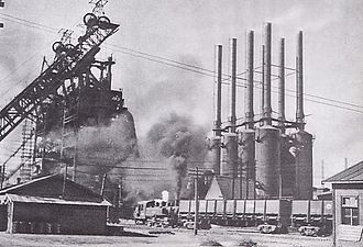 History of Japanese foreign relations - Shōwa Steel Works was a mainstay of the Economy of Manchukuo