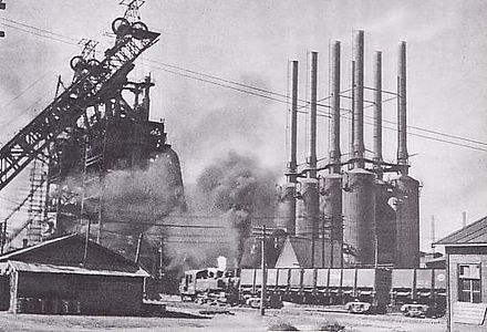 Showa Steel Works was a mainstay of the Economy of Manchukuo Showa Steel Works.JPG