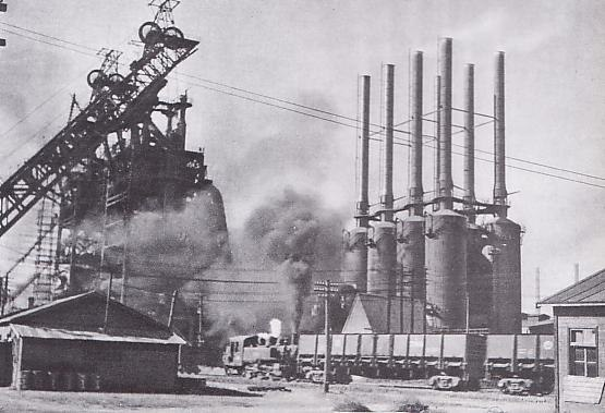 Showa Steel Works