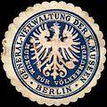 Siegelmarke General - Verwaltung der Königlichen Museen - Berlin - Museum für Völkerkunde W0215970.jpg